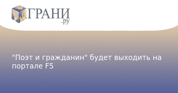 Дмитрий Быков  Персоны  Эхо Москвы
