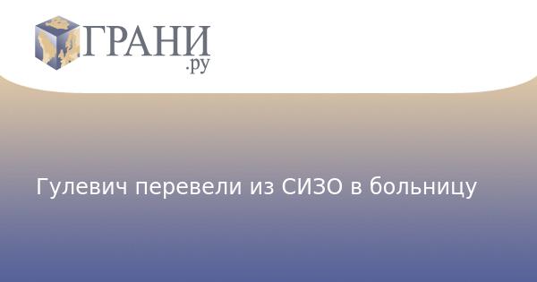 Железнодорожная больница краснодар ул московская платные услуги