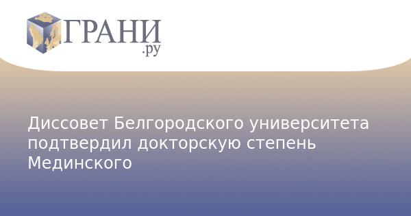 случайно, сети весь список посольства казахстана в хабаровском крае выстраивается вокруг