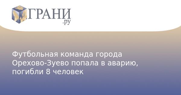 Новости крым восток украины