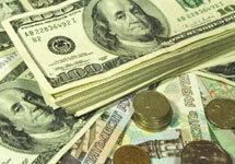 Росевробанк курс валют