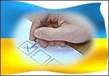 Выборы-2010