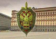 ФСБ. Коллаж Граней.Ру
