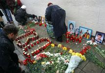 Траур на Дубровке в третью годовщину Норд-Оста. Фото Граней.Ру