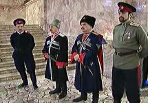 Современные казаки. Кадр НТВ
