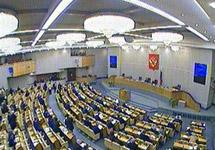 Единоросы готовят законопроект об ужесточении контроля за НКО