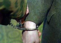 Наручники. Фото с сайта NEWSru.com