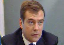 Дмитрий Медведев. Кадр Вестей