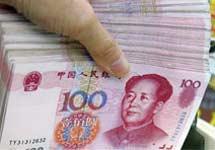 Официальный курс юаня к доллару