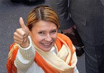 "Тимошенко ""употребляет"" наркотики"