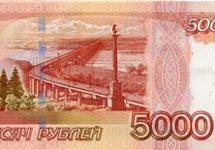 Курс доллара официально