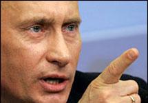 Владимир Путин. Фото АР