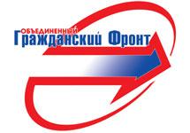 Эмблема ОГФ