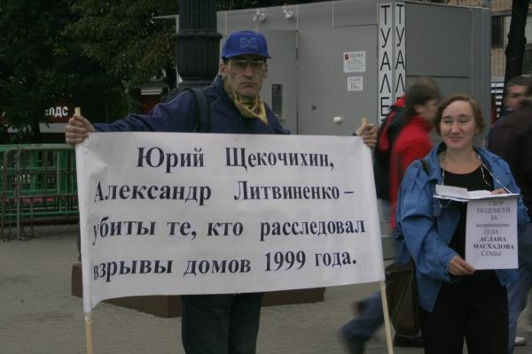 http://www.grani.ru/files/35824.jpg