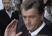 Виктор Ющенко. Фото АР