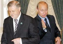 Миронов — Путину: Мы рассчитывали услышать ответ