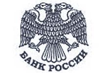 герб ЦБ