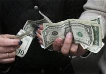 Транскредитбанк курс доллара