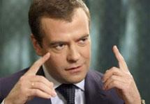 Дмитрий Медведев. Фото FT