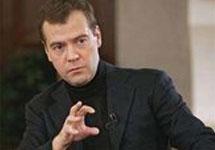 Дмитрий Медведев. Фото РИА ''Новости''