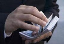 Банки создадут фонд взаимопомощи. Фото http://www.vedior.com