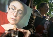 Митинг памяти Политковской. Фото РИА Новости
