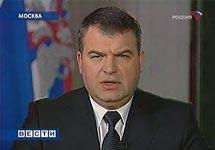 Анатолий Сердюков. Кадр ''Вестей''