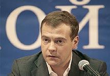 Дмитрий Медведев. Фото http://aleshru.livejournal.com/