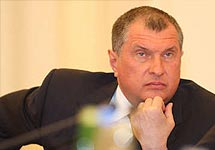Игорь Сечин, вице-премьер правительства России. Фото РИА ``Новости``