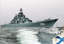 Ракетный крейсер Петр Великий. Фото с сайта rosenergoatom.ru