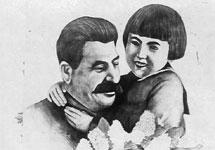 Путин и девочка.