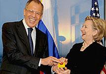 Сергей Лавров и Хиллари Клинтон. Фото ВВС
