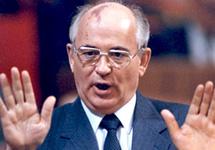 Михаил Горбачев. Фото с сайта www.tonnel.ru