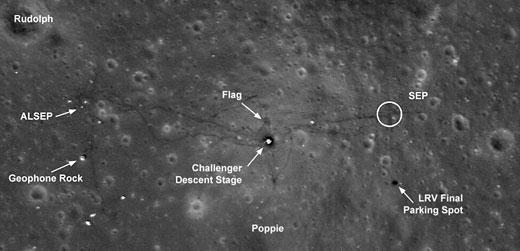 Место посадки Аполлона-17