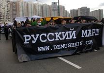 Русский марш в Люблино. Фото Дмитрия Борко