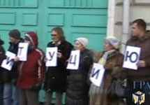 Акция в защиту Конституции 12.12.2009. Кадр Граней-ТВ