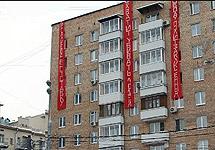 Шар. Дымовский гранит Сухаревская памятник на могилку Похвистнево