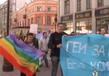 Гей-парад на Старом Арбате. Кадр Грани-ТВ