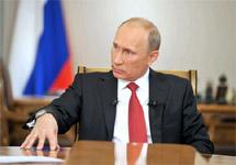 В Росии выбирают президента! 56432