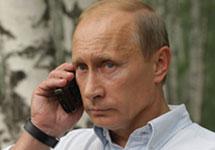 Куда движется Россия? - Страница 3 57262