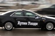 В российских городах прошла акция «Белые улицы»