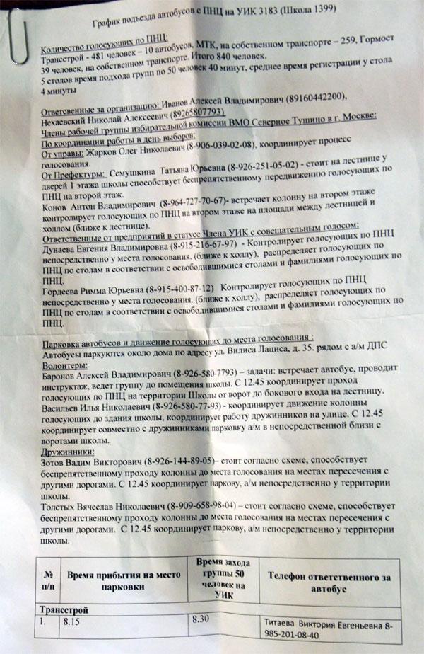 http://www.grani.ru/files/58287.jpg
