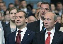 """Путин и Медведев на съезде """"ЕР"""" 26.05.2012. Фото пресс-службы Кремля"""