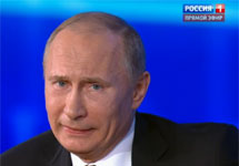 Путин на пресс-конференции 20.12.2012