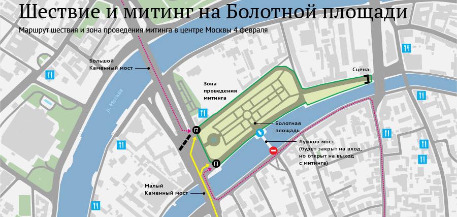 Следственный комитет запрашивает...  То есть маршрут и место - как и раньше.  Да и схема на сайте МВД говорит о том...