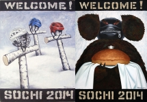 "Фрагмент плаката Василия Слонова из серии ""Welcome! Sochi 2014"""