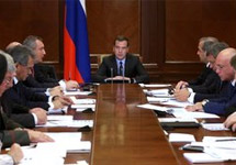 Дмитрий Медведев на заседании правительства. Фото пресс-службы правительства России