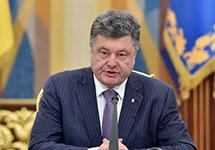 Фото: grani.ru