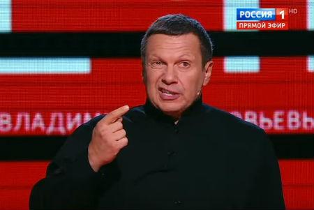 """""""І чого їм в Туапсе не відпочивається?"""" - російські пропагандисти Соловйов, Шейнін, Андреєва і Зейналова провели свою літню відпустку в Європі - Цензор.НЕТ 2699"""