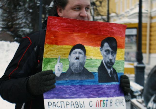 Знакомства Геев В Чечне